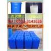 纺织浆料AFX AFX-25H纺织浆料消泡剂